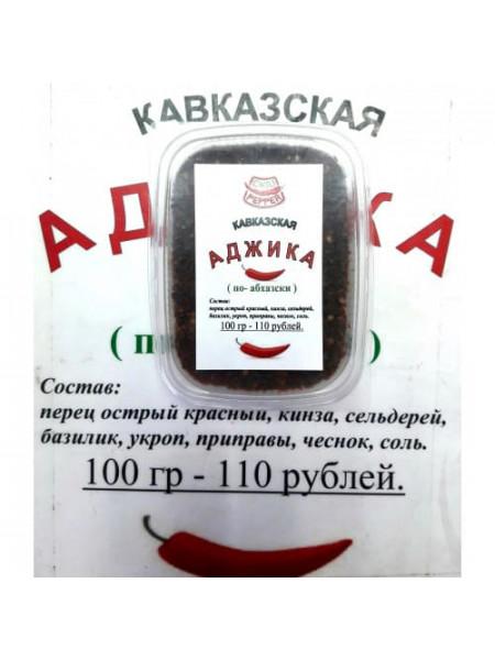 Аджика кавказская 100гр. - 1 шт.